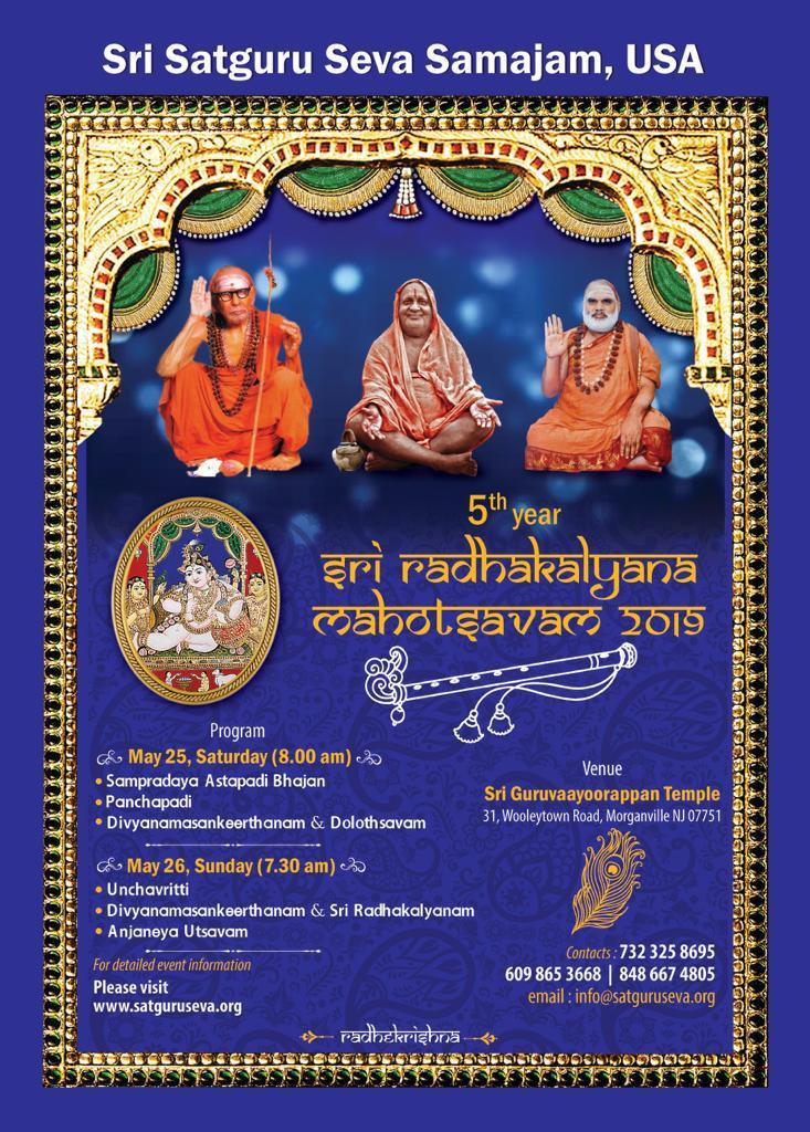 NJ-RadhaKalyanam 2018